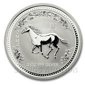 Australian Lunar Silver 2 oz Silver 2002 Horse