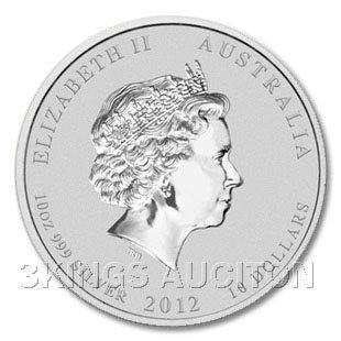 Australian Lunar Silver 10 oz Silver Coin Series II 201 - 2