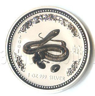 Australian Lunar Silver 1 oz Silver 2001 Snake