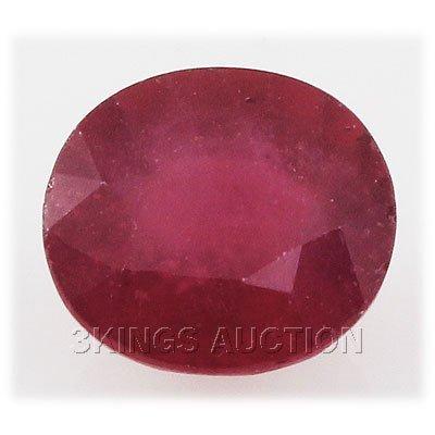 4.72ctw African Ruby Loose Gemstone