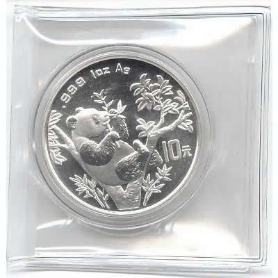 Chinese Silver Panda 1 oz 1995-1997 (Dates Our Choice)