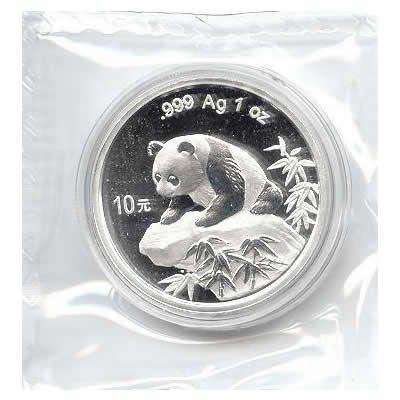 Chinese Silver Panda 1 oz 1999