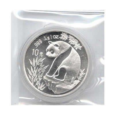 Chinese Silver Panda 1 oz 1993