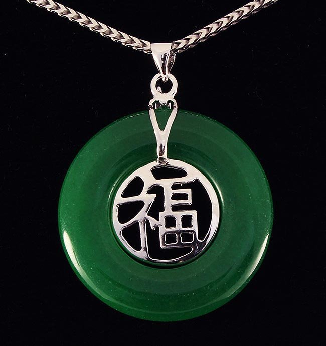 CHINESE ROUND JADE 29.31CTW STERLING SILVER PENDANT