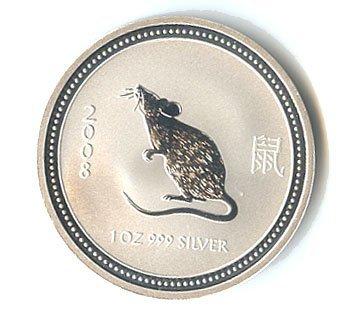 Australian Lunar Silver 1 oz Silver 2008 Rat
