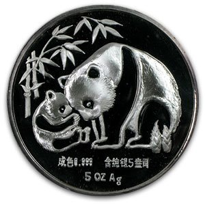 1987 5 oz Silver Panda Proof - Long