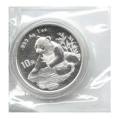 Chinese Silver Panda 1 oz 1998
