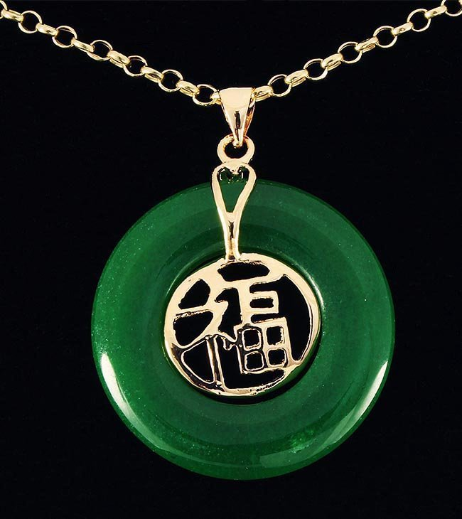 CHINESE ROUND JADE 28.16CTW W/ GOLD PLATED .925 PENDANT