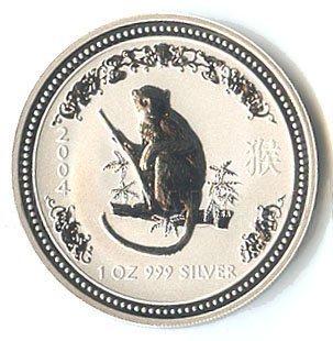 Australian Lunar Silver 1 oz Silver 2004 Monkey