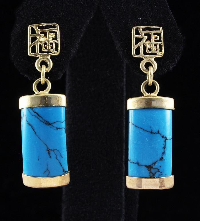 Turquoise Dangling 3.18g Gold Plated Silver Earring