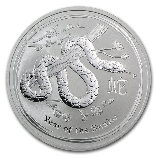 2013 2 oz Silver Australian Lunar Year of the Snake (SI