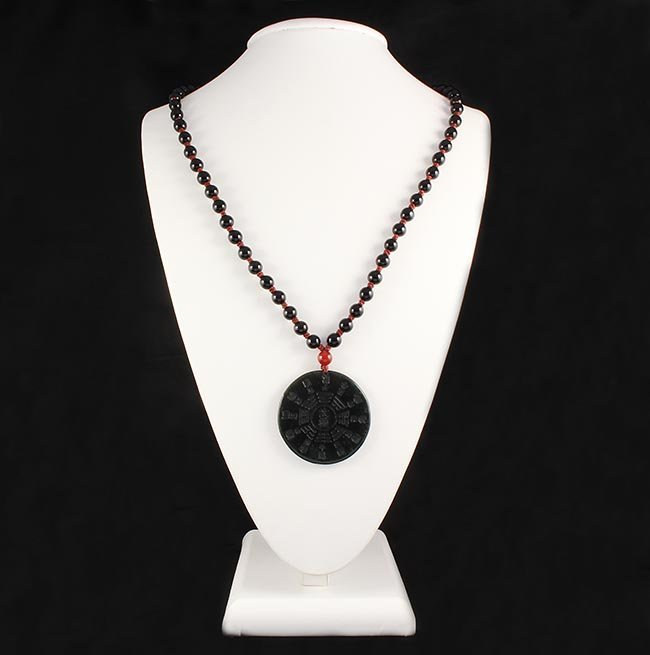 Jade Chinese Bagua Necklace with Black Agate Beads