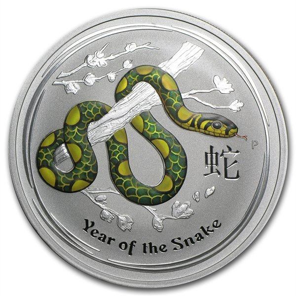 2013 2 oz Silver Year of the Snake Perth ANDA Coin Show