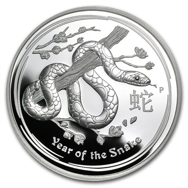 2013 Year of the Snake - 5 oz Proof Silver Coin (Series