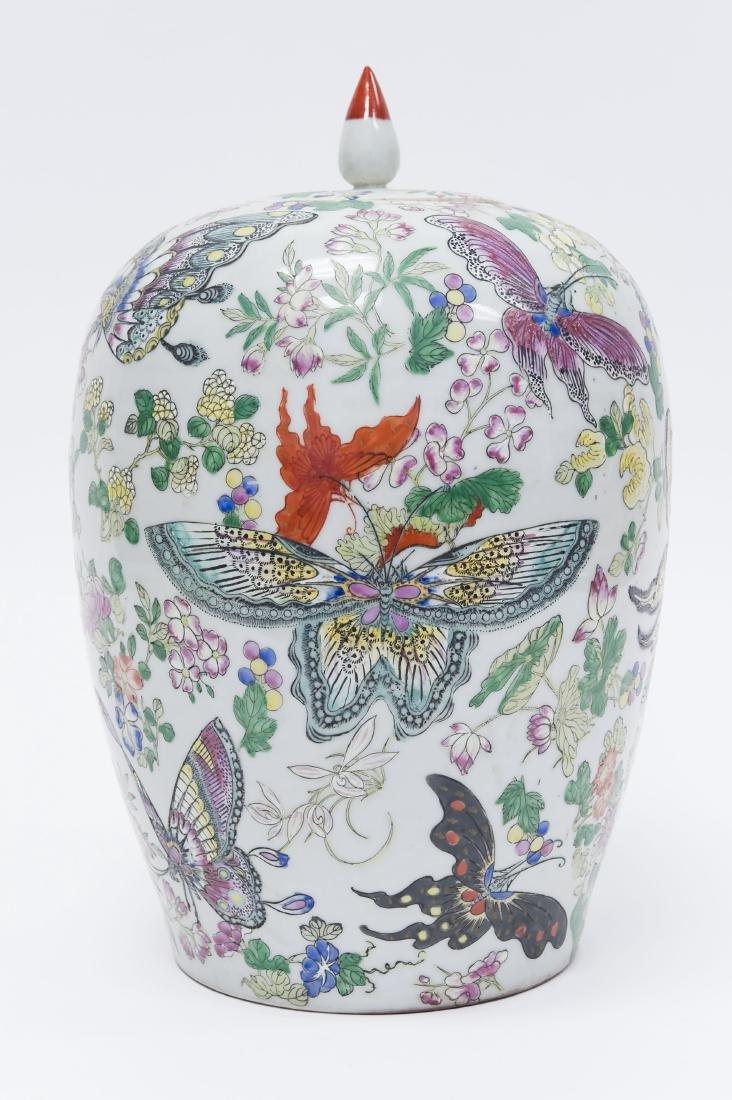 Chinese Polychrome Lidded Vase.