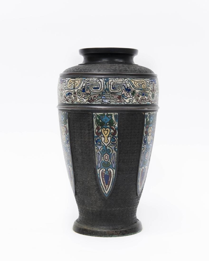 Japanese Meiji Period Bronze Vase.