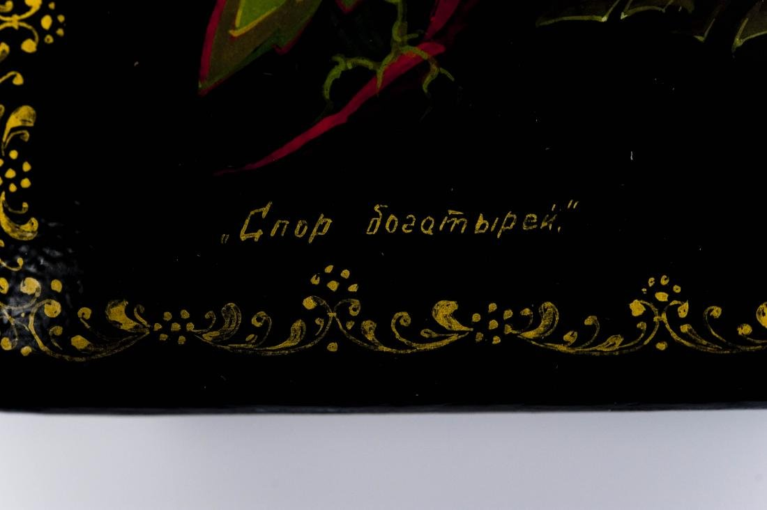Manachev Kholui Russian Lacquer Box. - 4