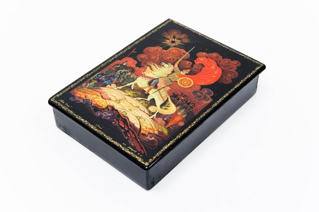 Vetrov Kholui Russian Lacquer Box.