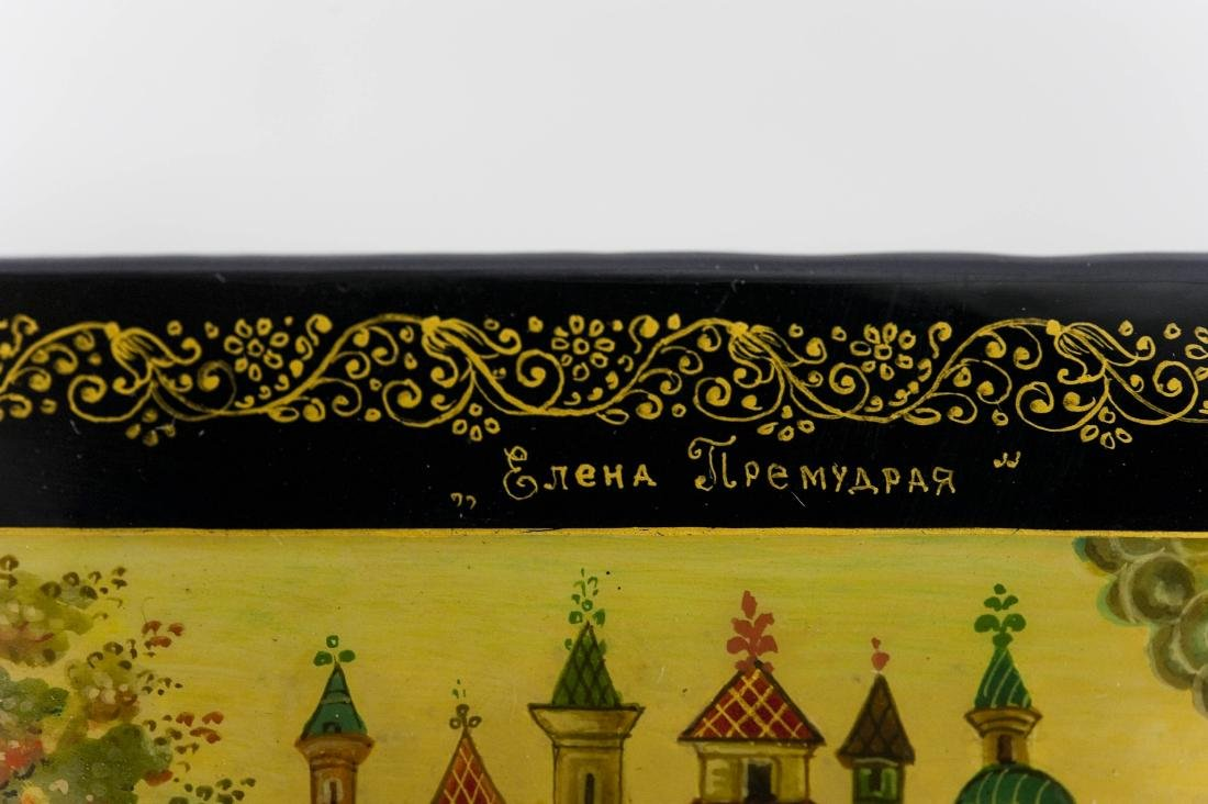Shirokov Mstera Russian Lacquer Box, Eliana the Wise. - 5