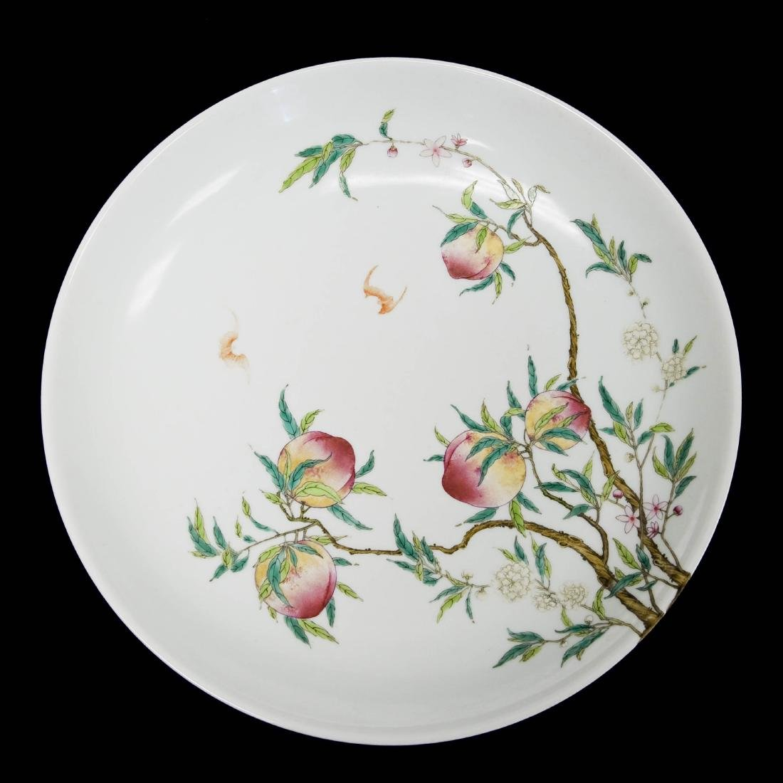 Chinese Porcelain 5 Peaches Charger.