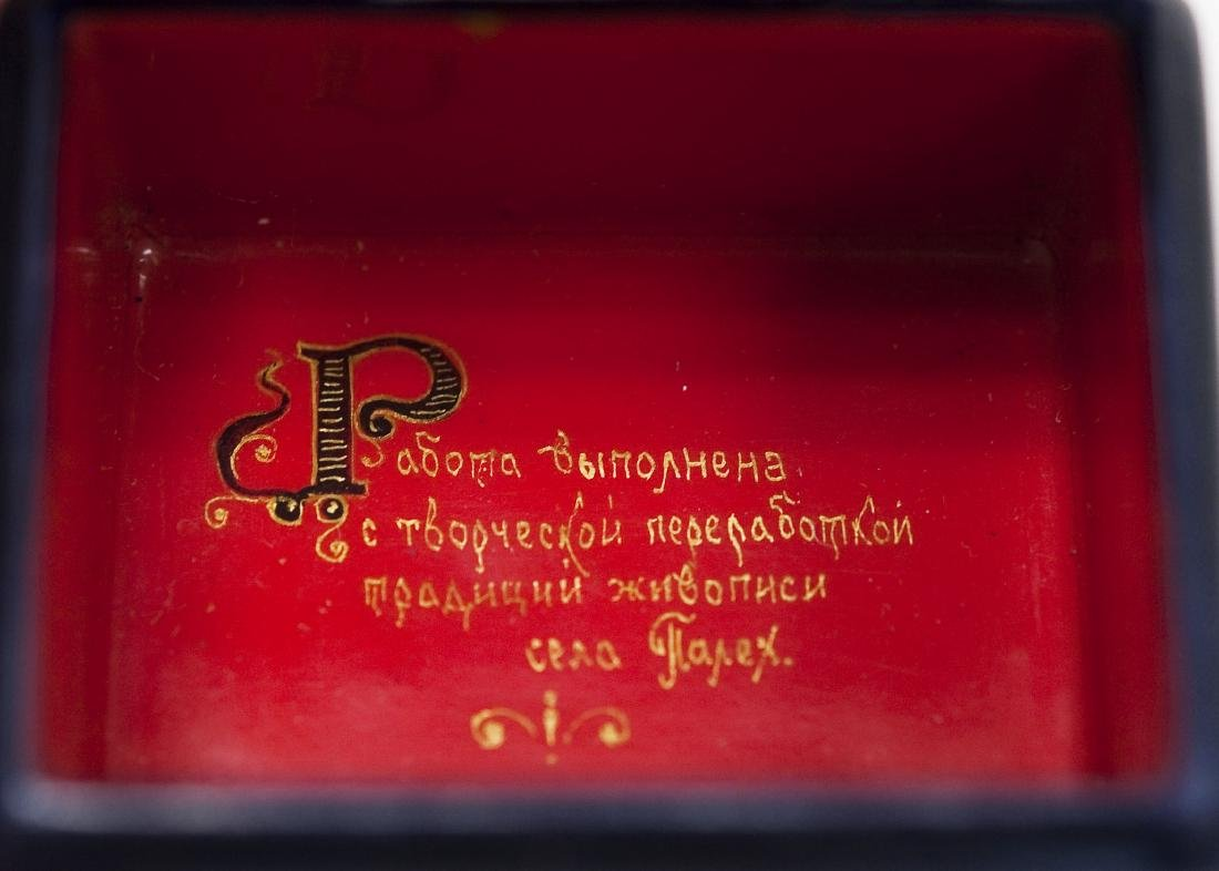 Tsibin Palekh Russian Lacquer Box, Boris Godinov. - 5