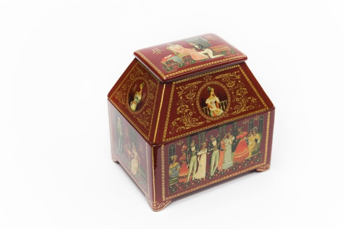 Bolshakova Palekh Russian Red Lacquer Box. - 2