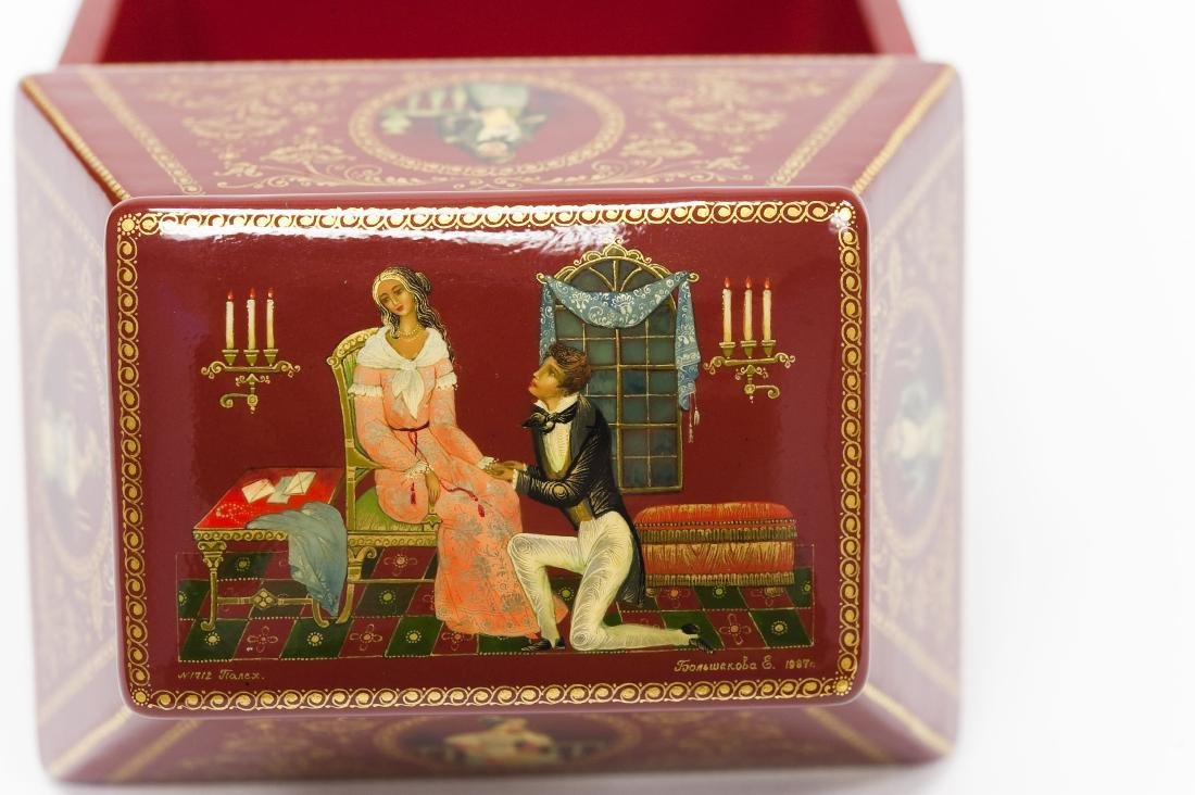 Bolshakova Palekh Russian Red Lacquer Box. - 5