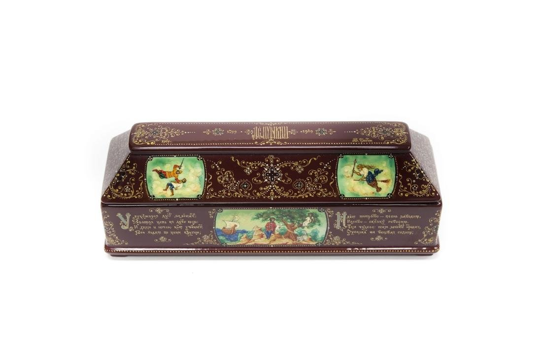 Tsibin Palekh Russian Lacquer Box, Tribute to Pushkin.