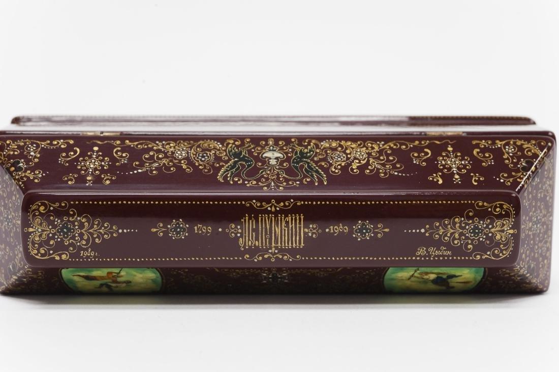 Tsibin Palekh Russian Lacquer Box, Tribute to Pushkin. - 6