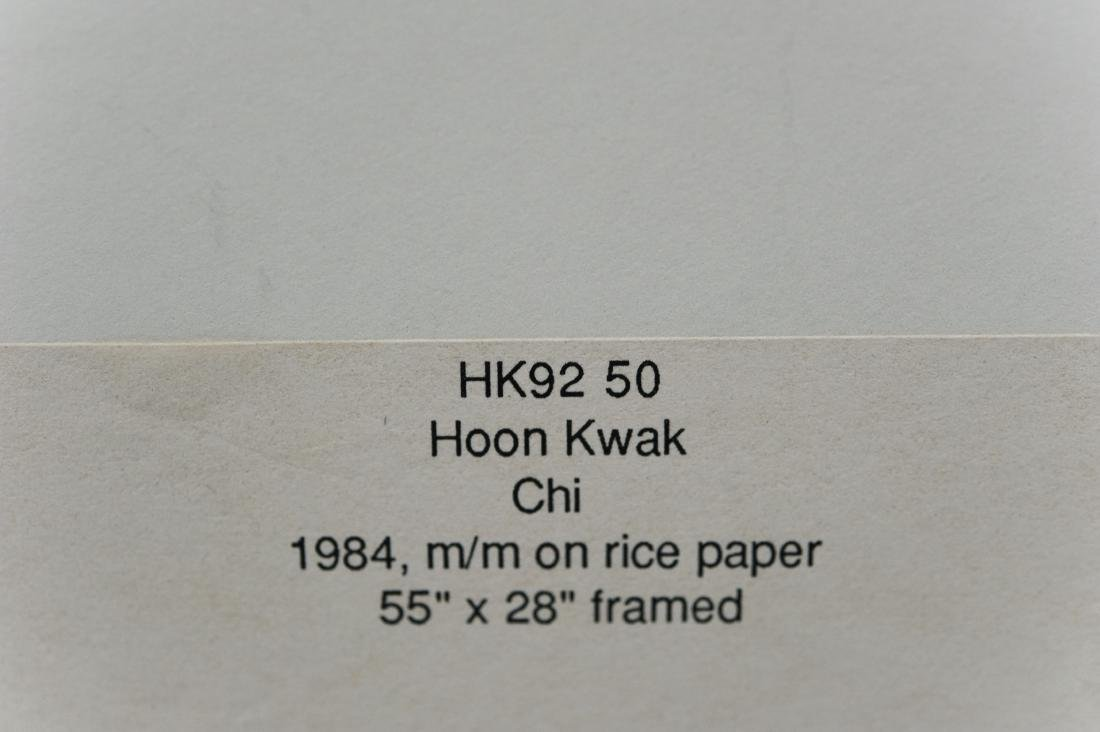 Hoon Kwak Mixed Media on Rice Paper. - 3