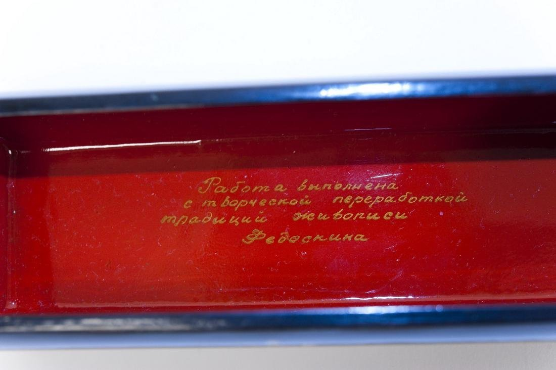 Ivoilova Fedoskino Russian Lacquer Box. - 3
