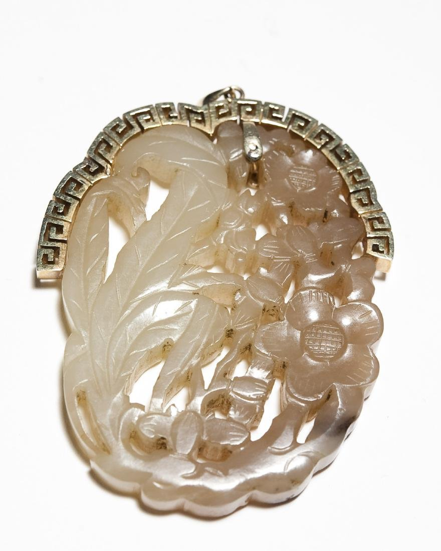 14K Yellow Gold and Jade Large Pendant. - 2