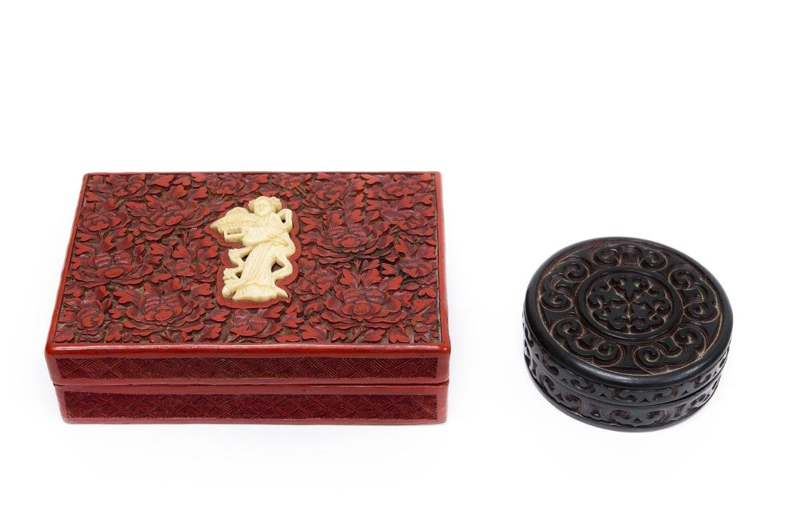 (2) Chinese Carved Wood Boxes.