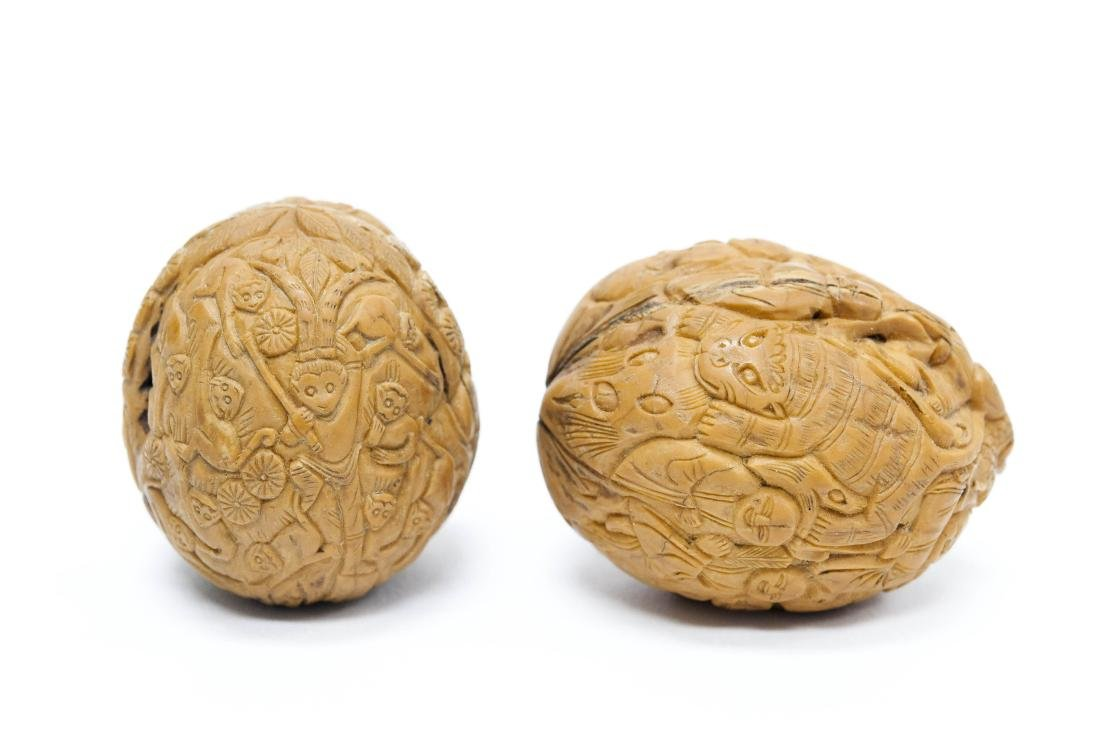 (2) Chinese Carved Walnuts.