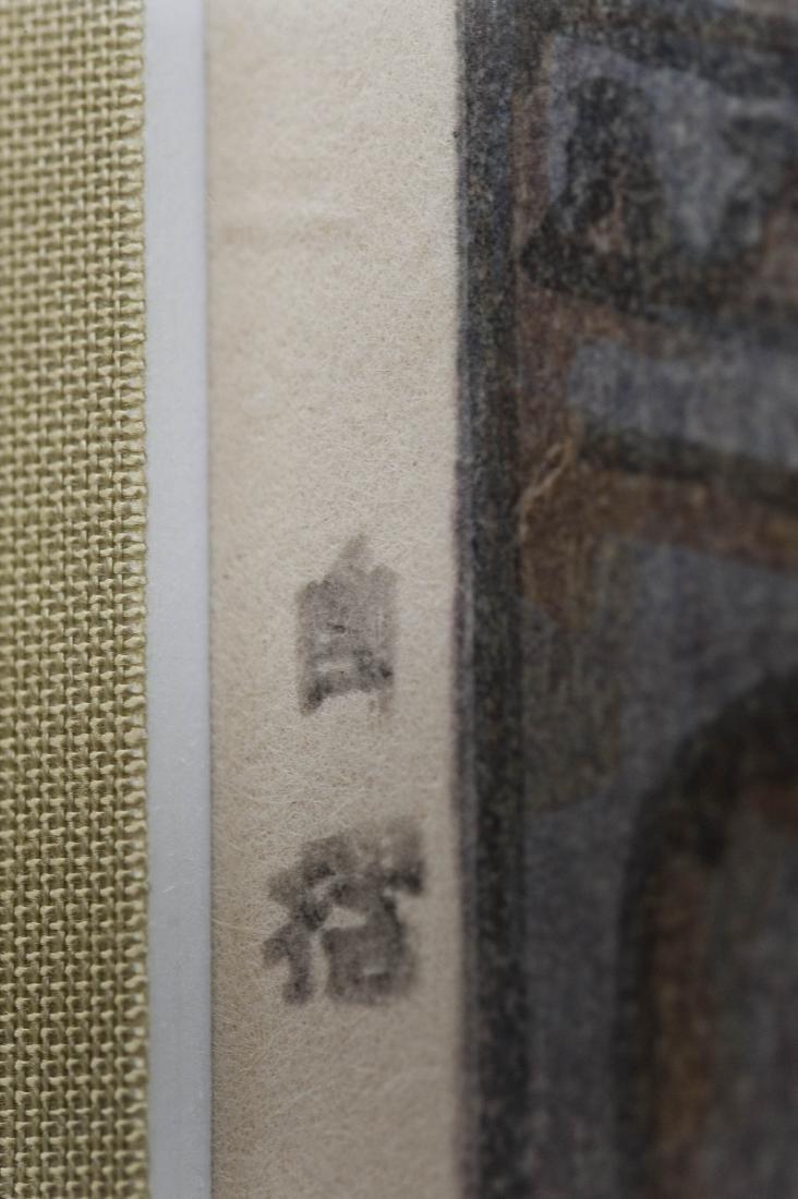 """Hiroshi Yoshida Wood Block Print, """"Udaipur"""". - 2"""