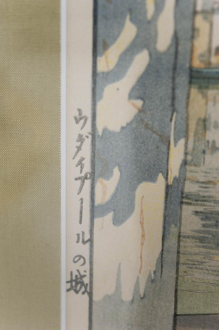 """Hiroshi Yoshida Wood Block Print, """"Udaipur"""". - 4"""