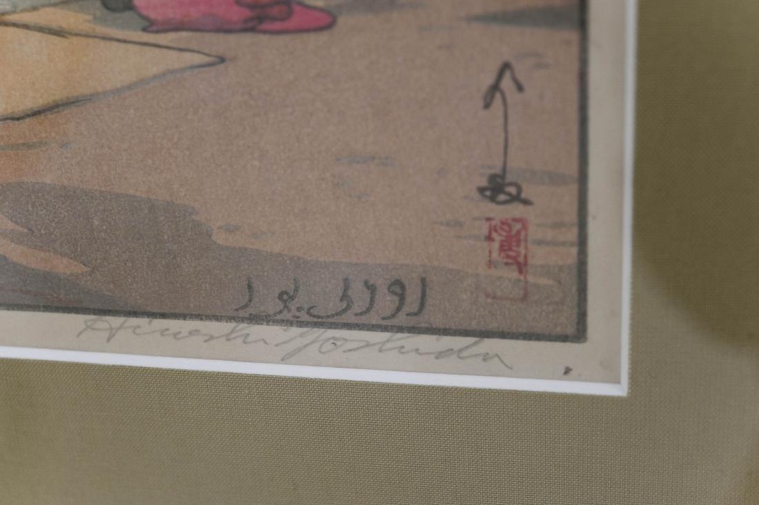 """Hiroshi Yoshida Wood Block Print, """"Udaipur"""". - 6"""