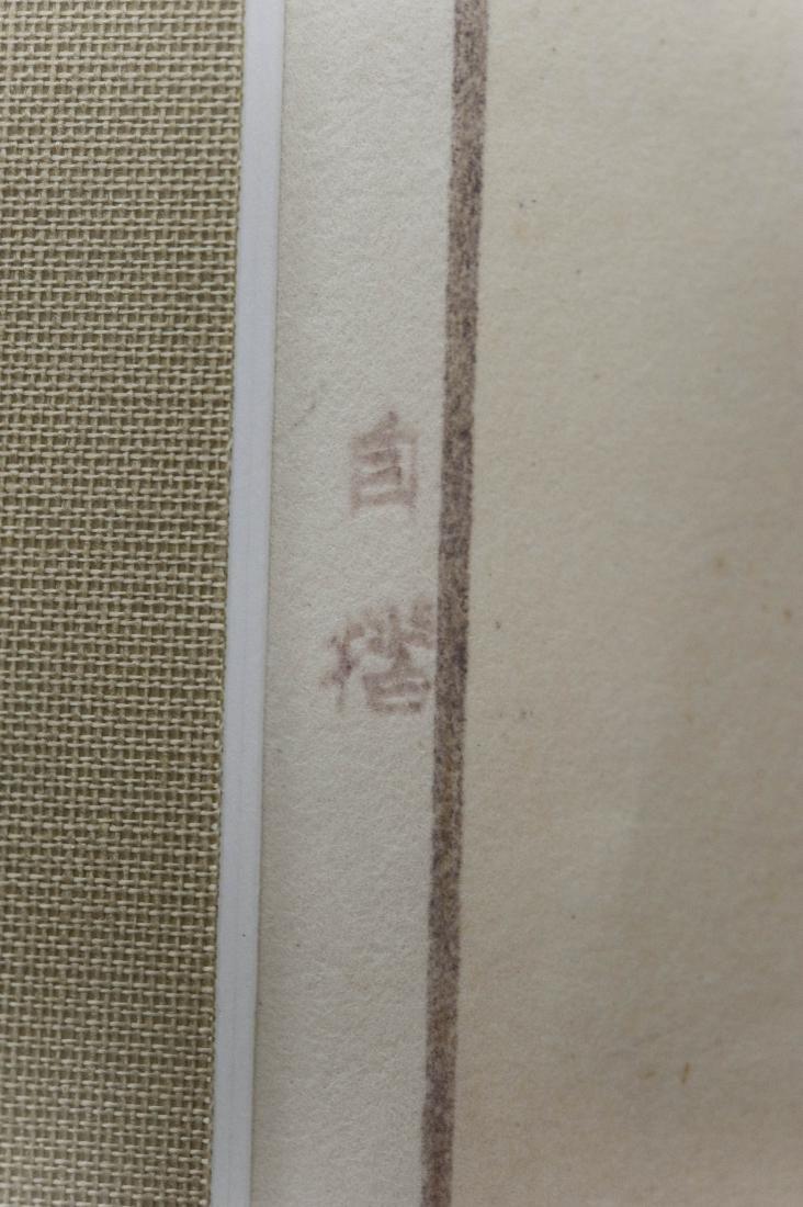 """Hiroshi Yoshida Wood Block Print, """"Benten Shrine at - 2"""