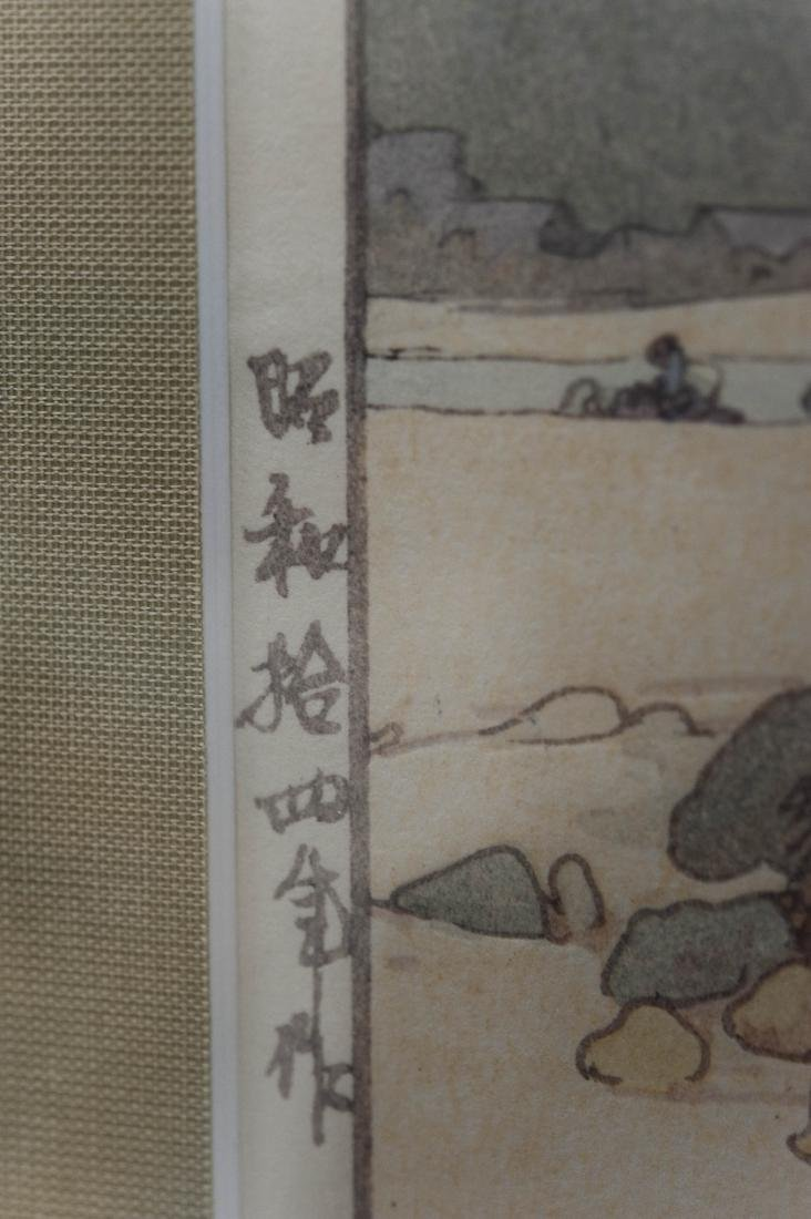 """Hiroshi Yoshida Wood Block Print, """"Benten Shrine at - 3"""