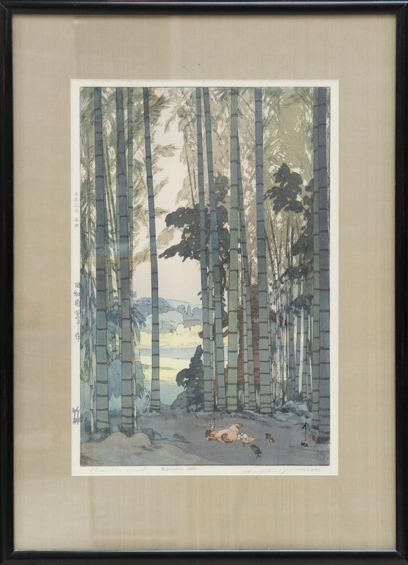 "Hiroshi Yoshida Wood Block Print, ""Bamboo Wood""."
