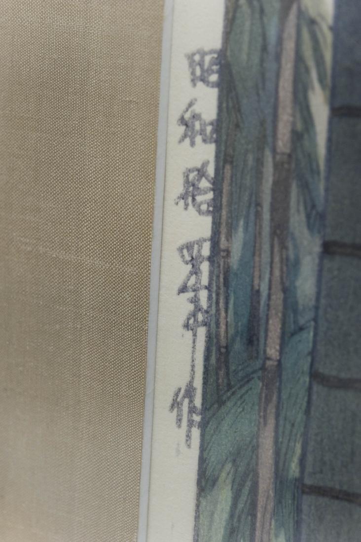 "Hiroshi Yoshida Wood Block Print, ""Bamboo Wood"". - 3"