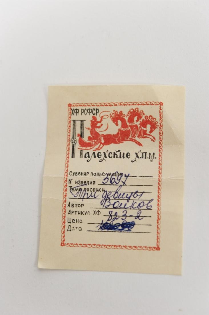 Volkov Palekh Russian Lacquer Box. - 8