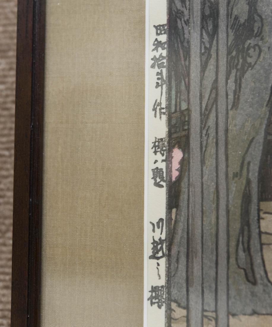 "Hiroshi Yoshida Wood Block Print, ""Cherry Tree in - 2"