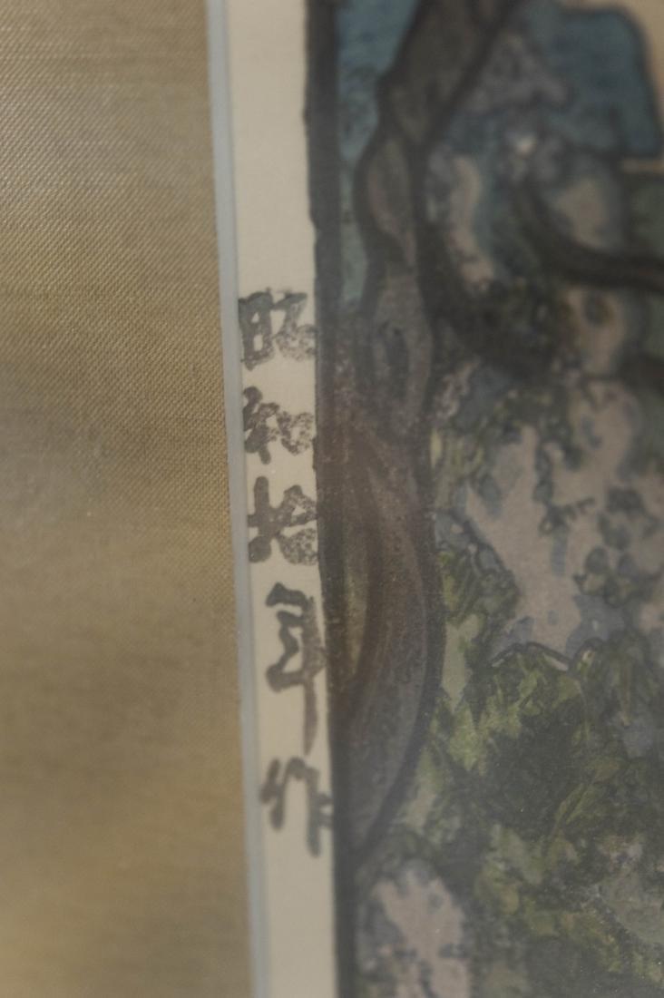 "Hiroshi Yoshida Wood Block Print, ""Wisteria"". - 2"