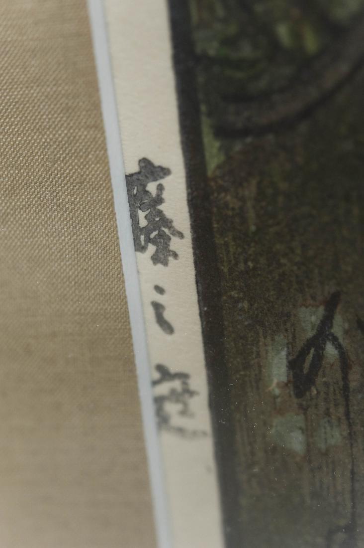 "Hiroshi Yoshida Wood Block Print, ""Wisteria"". - 3"