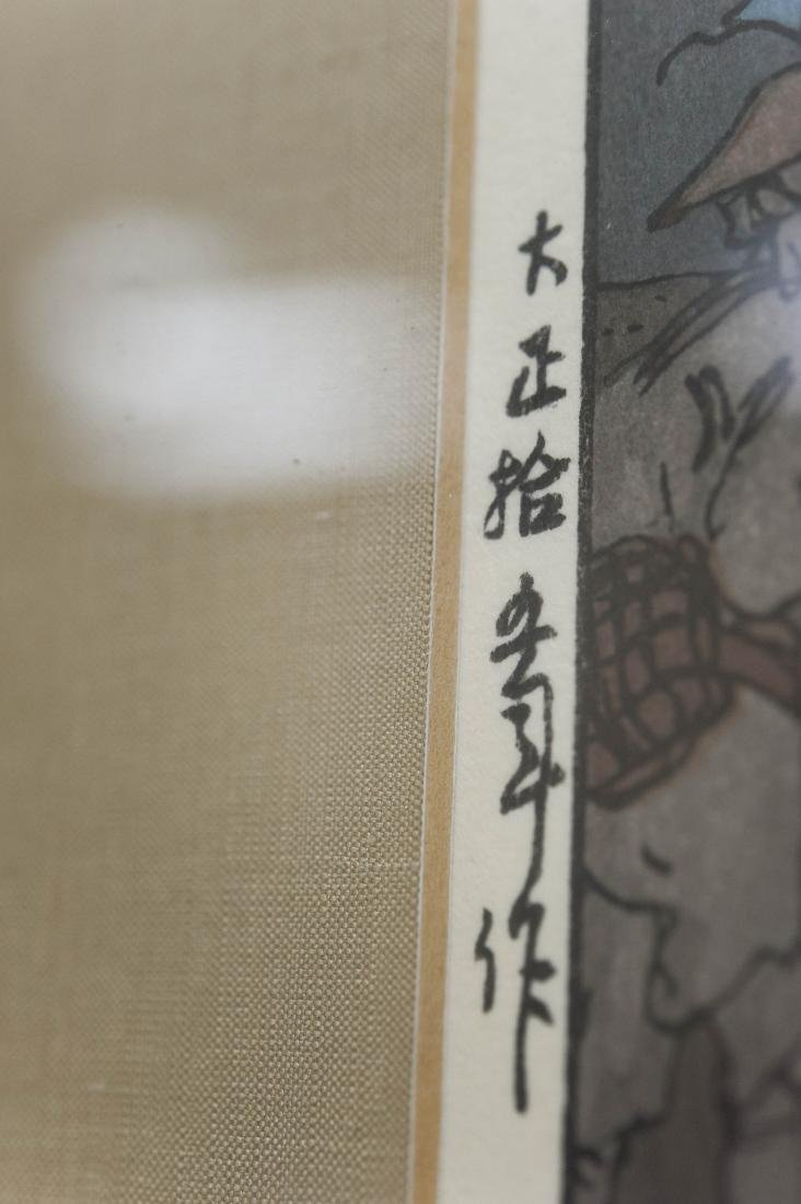 """Hiroshi Yoshida Wood Block Print, """"Nigatsudo Temple"""". - 2"""