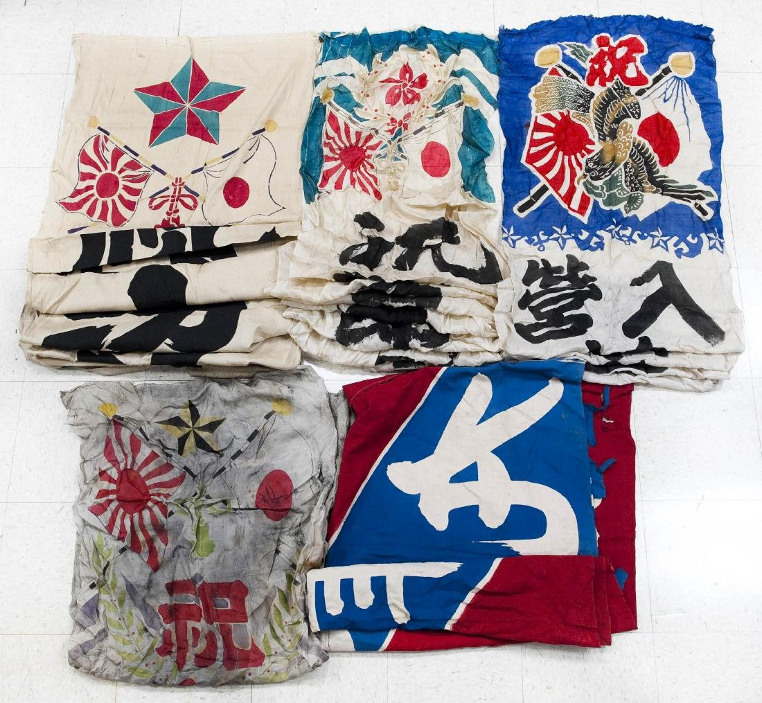 (5) Japanese World War II Banners.