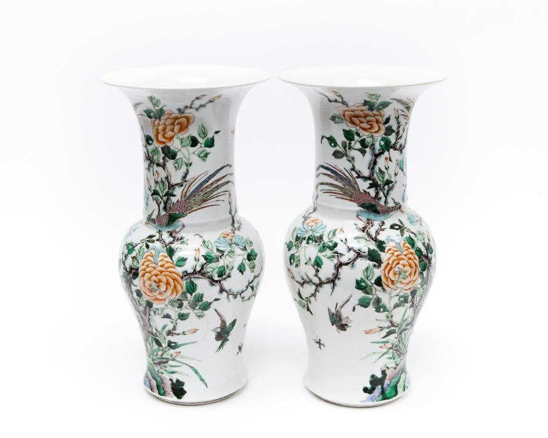 Pair of Chinese Polychrome Porcelain Vases.