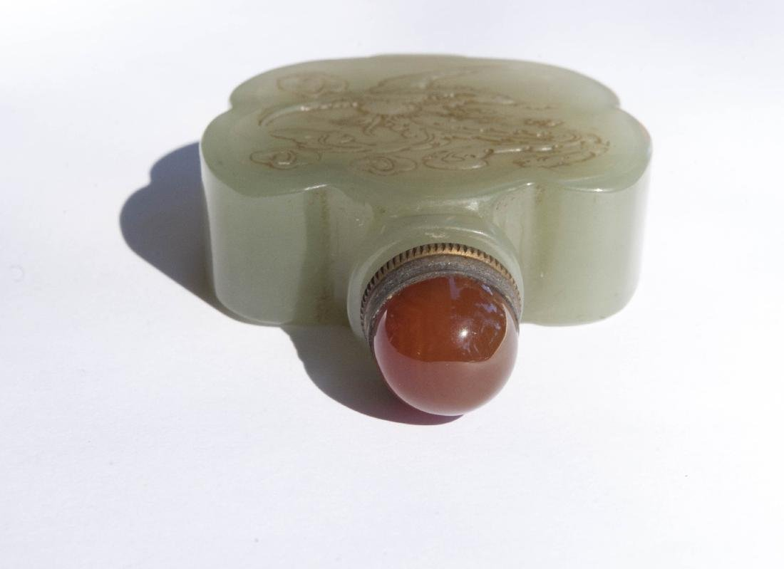 Chinese Carved Jade Snuff Bottle. - 13