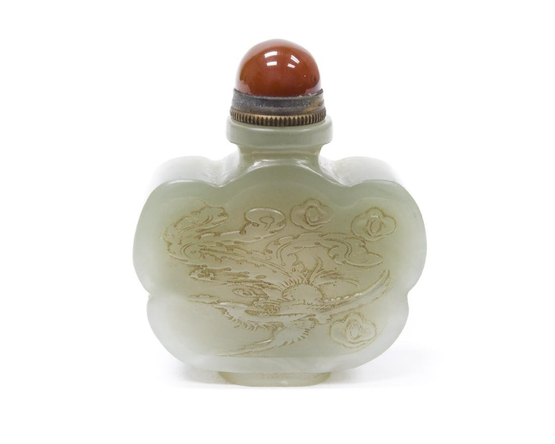 Chinese Carved Jade Snuff Bottle.